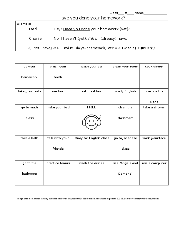 let s teach english present perfect completion interview bingo  haveyoudoneyourhomeworkbackupactivity doc